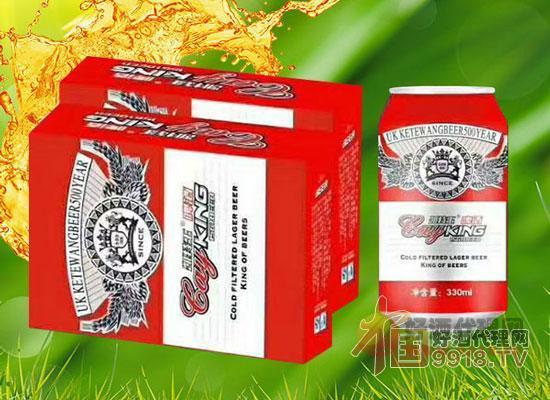 凯特王啤酒320ml红罐