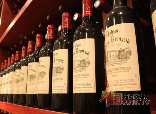 葡萄酒營銷