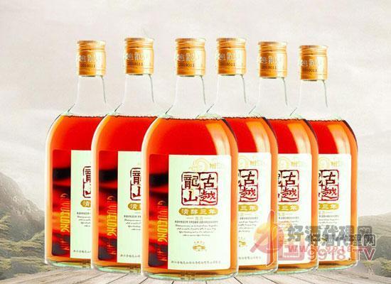古越龙山黄酒三年陈