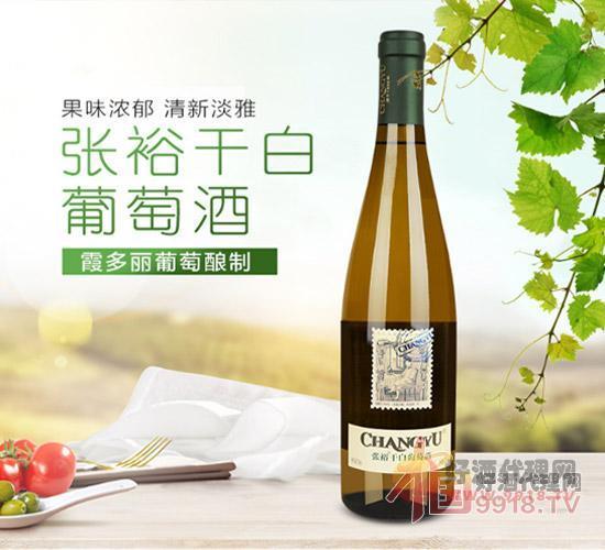 張裕霞多麗干白葡萄酒