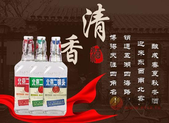二鍋頭酒價格貴嗎?永豐牌北京二鍋頭酒42度價格