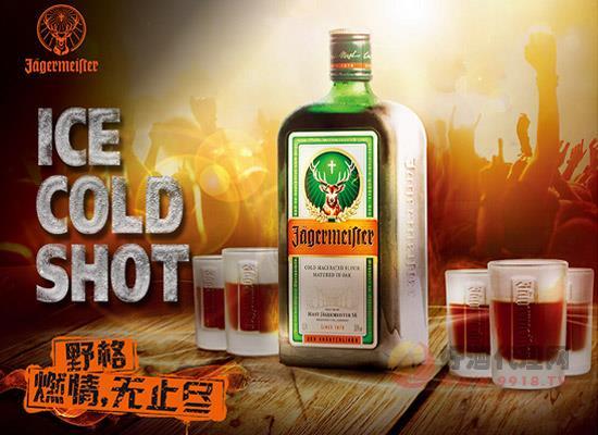 野格利口酒多少錢一瓶?圣鹿野格利口酒700ml價格