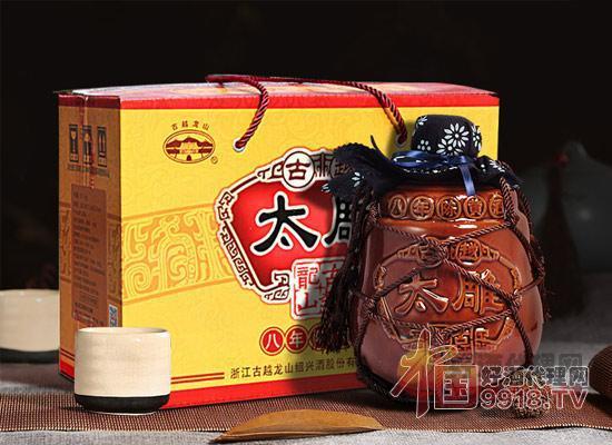 古越龙山太雕酒