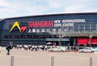 2019上海果酒產品及加工設備、包裝技術展覽會