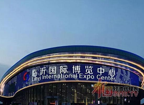 2019臨沂國際糖酒商品展覽會
