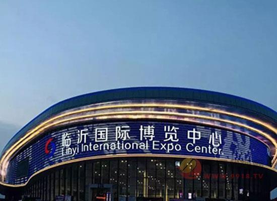 2019臨沂國際糖酒商品展覽會參展費用及展會介紹