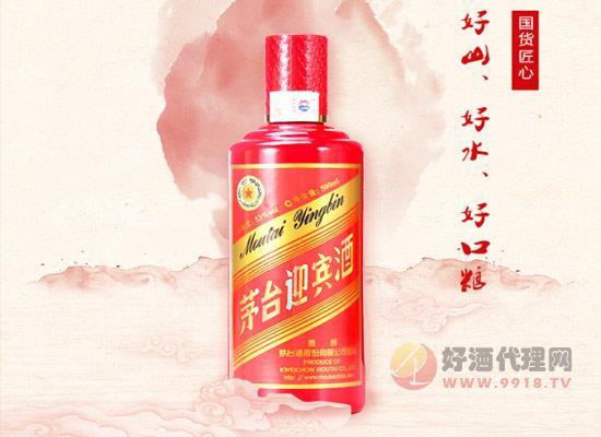 53度貴州茅臺迎賓酒貴嗎,茅臺迎賓中國紅500ml多少錢?