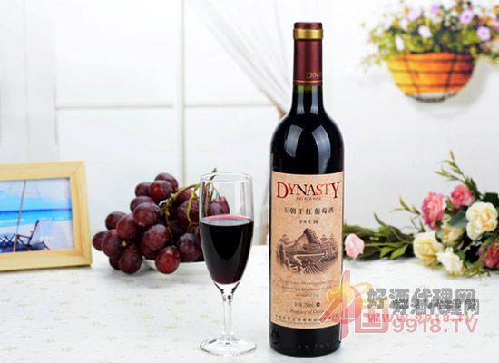 王朝葡萄酒