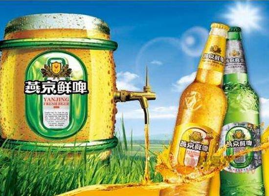 燕京啤酒貴嗎?燕京藍聽啤酒多少錢一瓶
