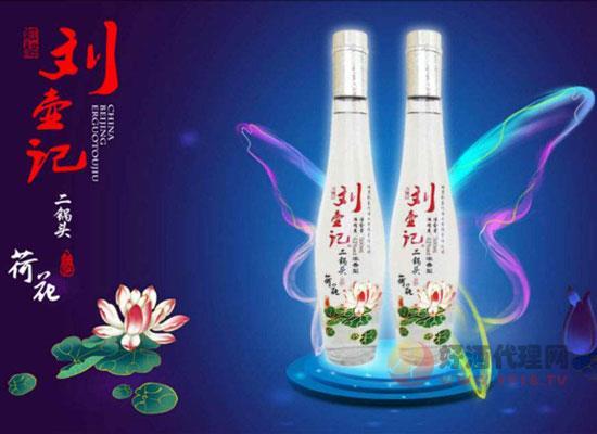 欢迎北京刘壶记酒业有限责任公司入驻好酒代理网!
