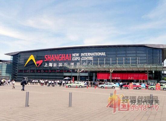 中国(上海)国际葡萄酒及烈酒贸易展览会