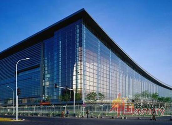 中国(北京)国际世界食品博览会