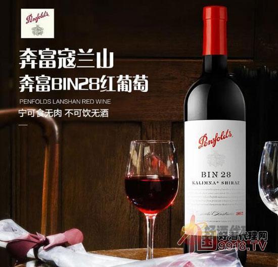 奔富28红酒