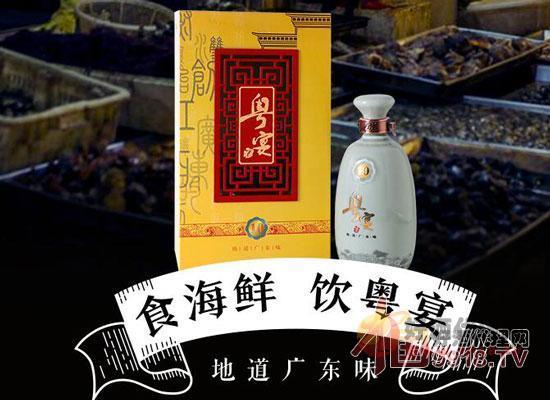 """九江酒厂出产的""""粤宴""""系列米酒"""