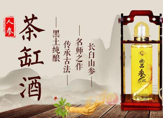 恭喜尚福临(河北)酒业销售有限公司续约成功!