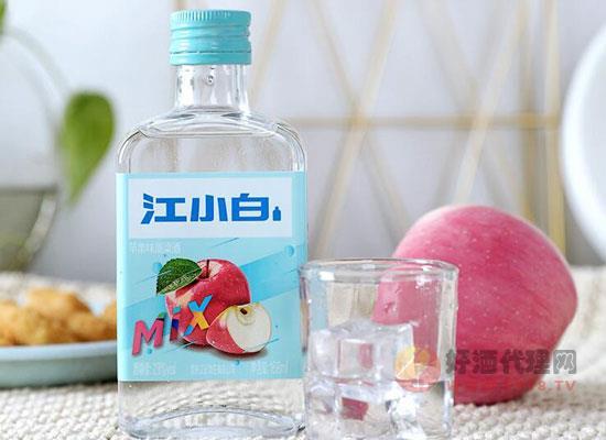 江小白苹果味高粱酒好喝吗?