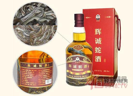 辉诚牌蛇酒