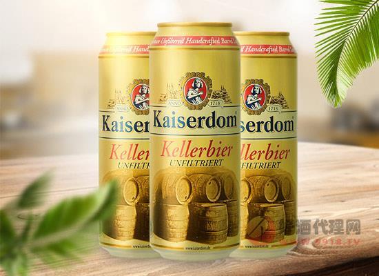 凯撒啤酒价格怎么样,德国进口凯撒白啤多少钱?