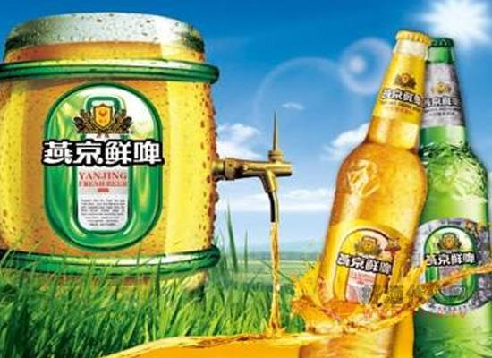 北京燕京啤酒怎么樣,燕京啤酒代理需要什么條件