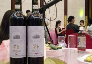 茅臺葡萄酒