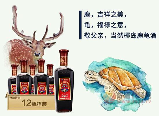 椰岛鹿龟酒的功效作用,适合什么人喝?