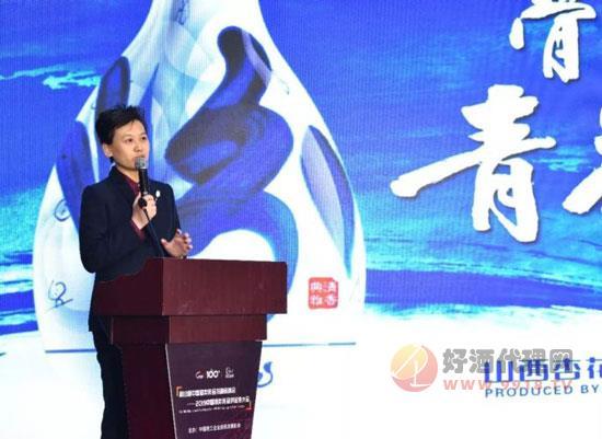 汾酒集团杨波:争取满足80后人群的消费需求