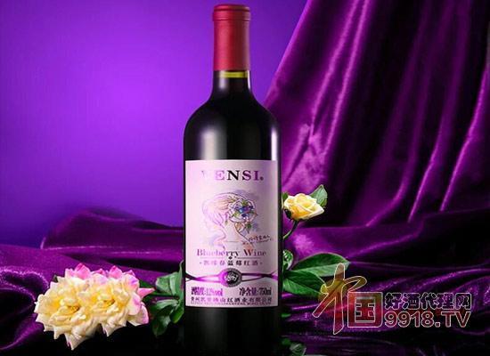 凯缘春蓝莓红酒