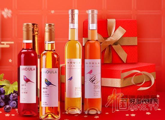 慕拉玫瑰酿冰红葡萄酒