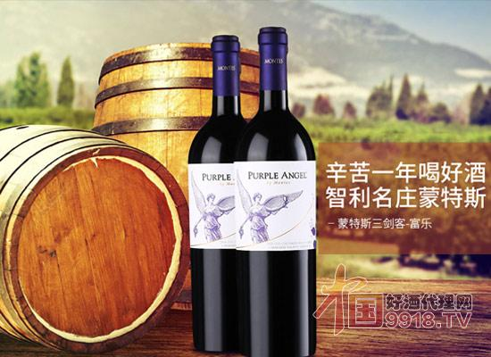 Montes三剑客干红葡萄酒