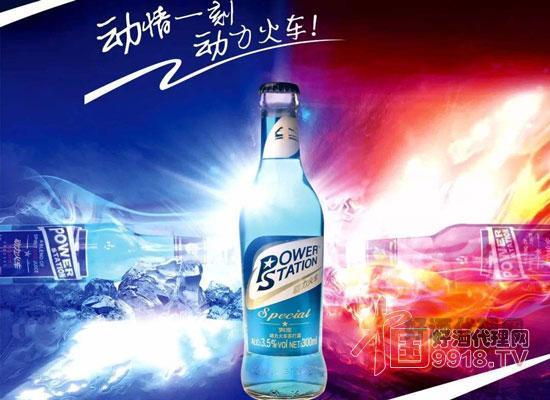 动力火车苏打酒蓝莓味