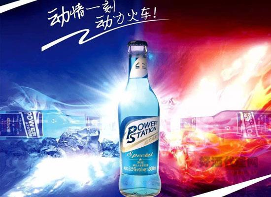 动力火车苏打酒多少钱一瓶?蓝莓味苏打酒六瓶价格