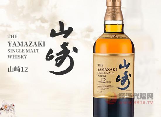 日本yamazaki威士忌怎么樣,yamazaki威士忌好喝嗎
