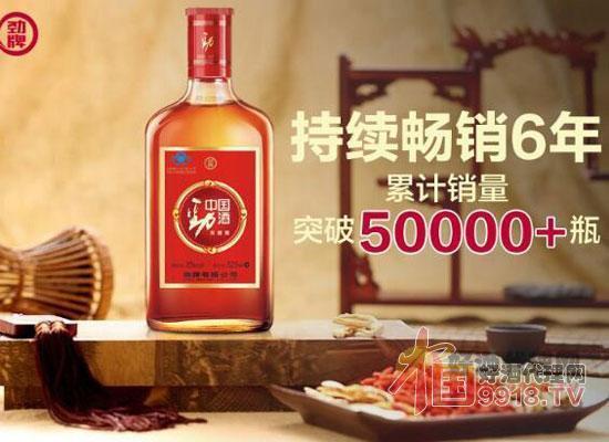中國勁酒520ml