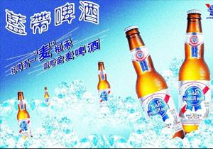 蓝带雷竞技Raybet官网