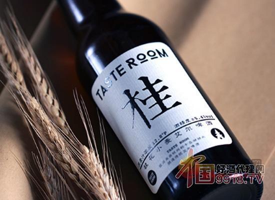 taste room桂花小麥啤酒