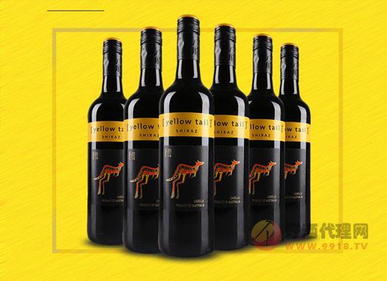 袋鼠红酒价格贵吗,黄尾袋鼠西拉葡萄酒多少钱?