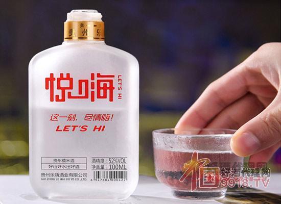 贵州悦嗨纯糯米酒