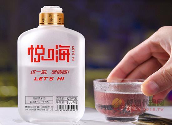 悦嗨米酒多少钱?贵州悦嗨纯糯米酒100ml价格