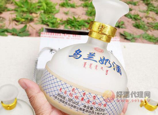 乌兰奶酒16度多钱?乌兰奶酒16度500ml价格