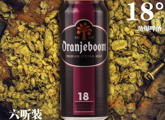 橙色爆炸啤酒多少錢一瓶,有勇氣就來挑戰一下吧