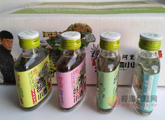 宝岛阿里山酒52度多少钱?台湾小酒价格