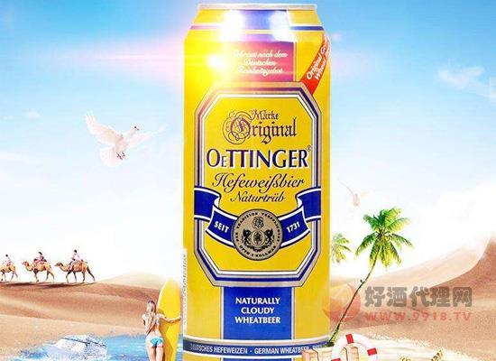 奧丁格小麥啤酒價格怎么樣?奧丁格小麥啤酒多少錢