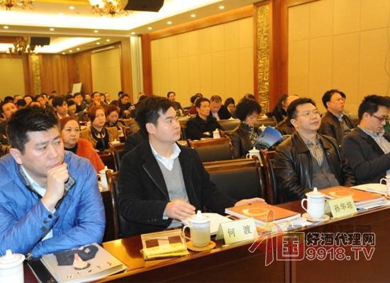 重庆老字号协会