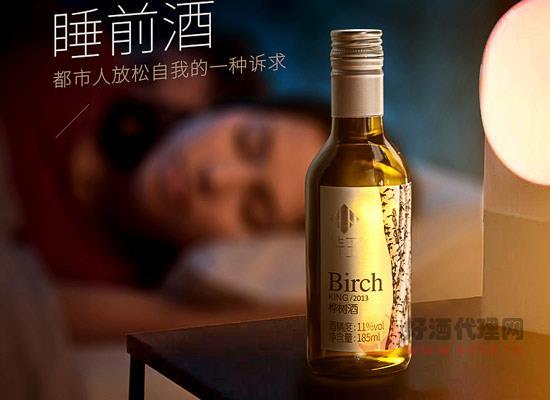 樺王樺樹汁酒貴嗎?抖音小酒185ml低度甜酒多少錢?