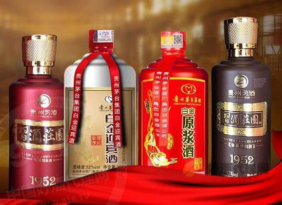 恭喜貴州茅臺鎮白金貴賓系列酒在好酒代理網續費成功!