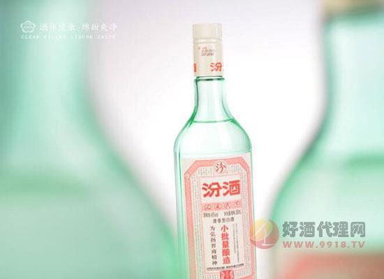 山西特产酒,汾酒小批量酿造怎么样?