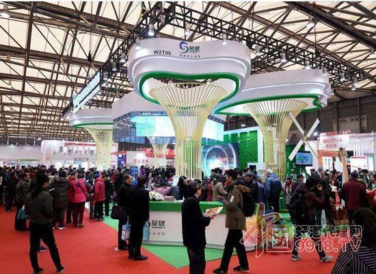 2019第十一届中国(沈阳)食品博览会