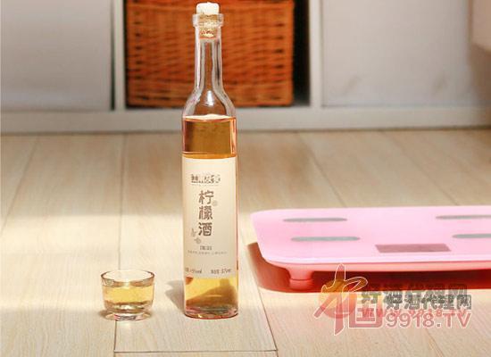 江南及食柠檬酒