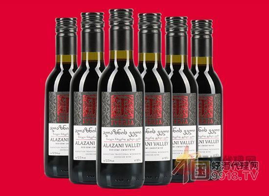格鲁吉亚进口红酒