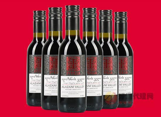 格魯吉亞進口紅酒貴嗎?格魯吉亞小酒187ml多少錢?